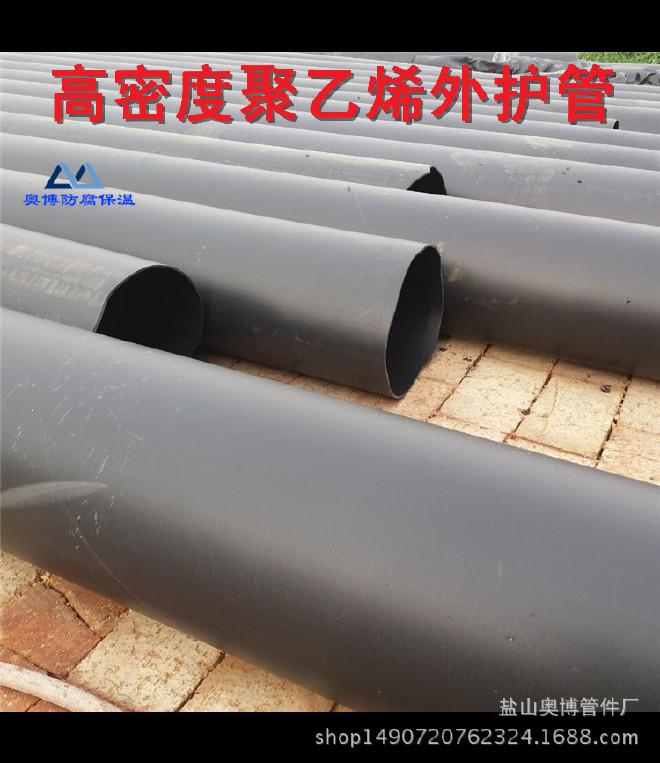 工厂自销 聚乙烯夹克管 高密度聚乙烯黑黄夹克管 批发 聚乙烯夹克示例图13