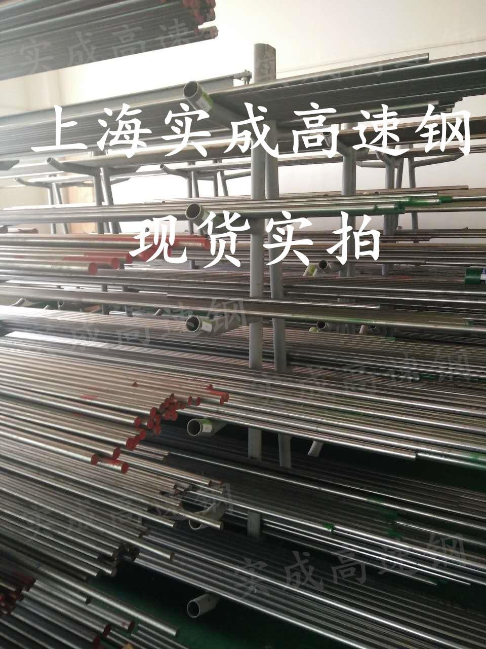 批發SKH51 SKH51圓SKH51板SKH51高速鋼SKH51材料SKH51薄板示例圖37