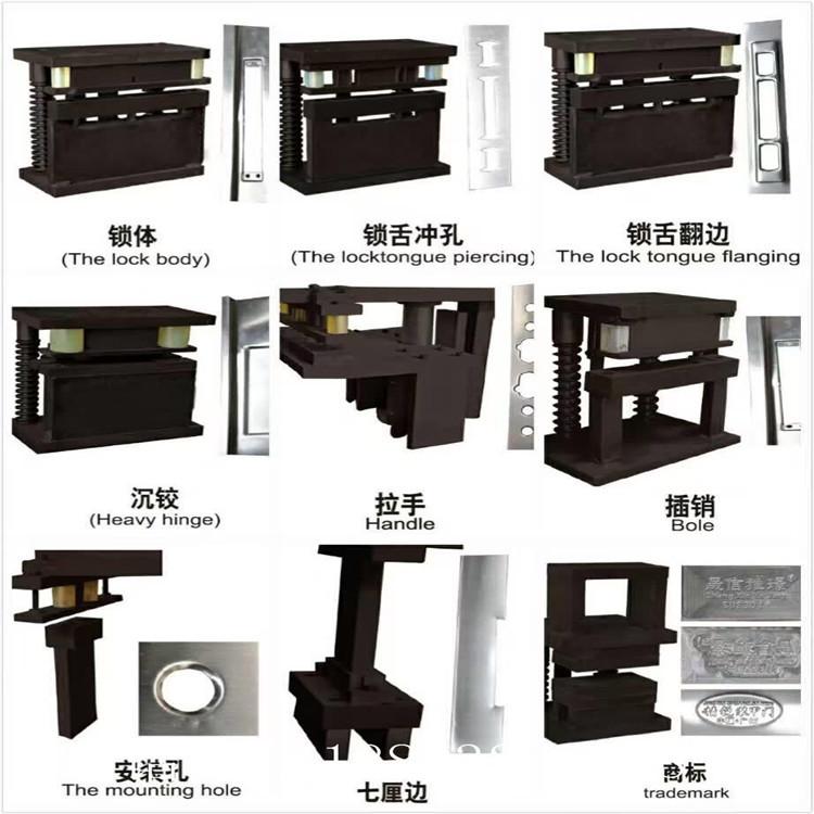 佛山金力特JLT802廠家批發不銹鋼門雙頭鎖孔機,不銹鋼門液壓雙頭沖床,銅門鎖孔機及模具示例圖14