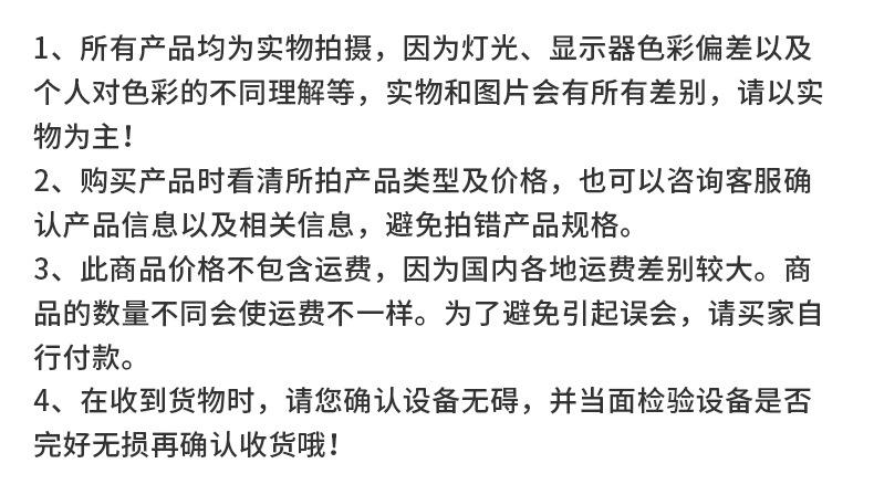 榄菊电热蚊香片自动装盒机 夏天蚊香水电子充电器折盒机 中山广州示例图133