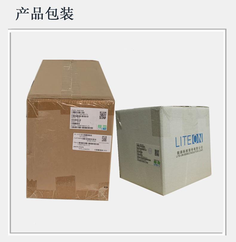 IC  電子元器件 光寶  集成電路  LE基準電壓電路 LA431O示例圖4