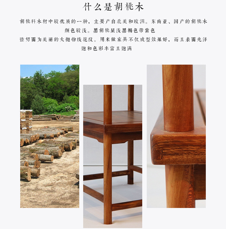 红木家具 新中式茶桌 胡桃木茶桌 实木公办室茶几茶桌椅组合示例图18