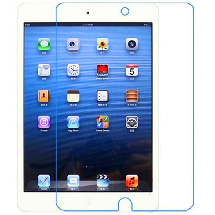 苹果iPad mini 1 2 3钢化玻璃膜防爆高清贴膜迷你平板电脑保护膜