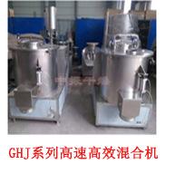厂家直销EYH系列二维运动混合机粉末运动混料机 二维混合机搅拌机示例图37
