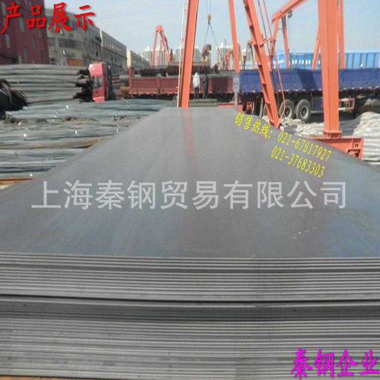 供应现货热轧薄钢板、中厚板Q345D开平板销售示例图2