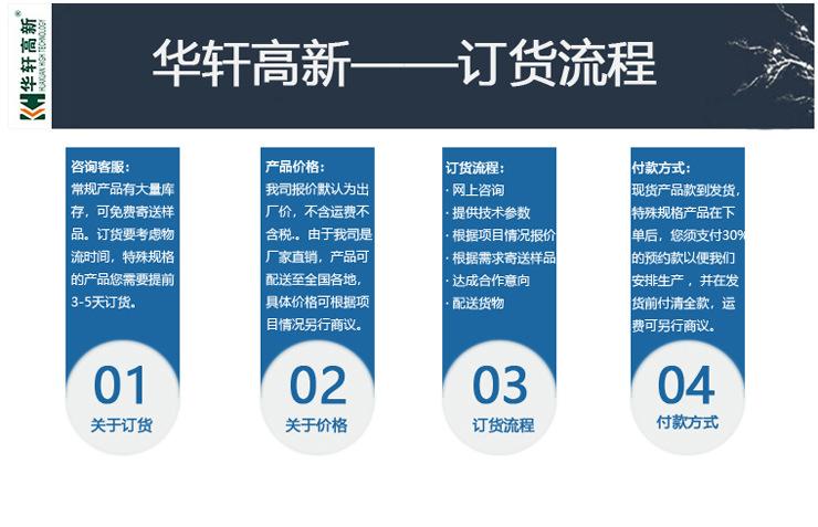 华轩高新HX-ZXJ混凝土减胶剂 商混站用减胶剂 减少水泥用量示例图11