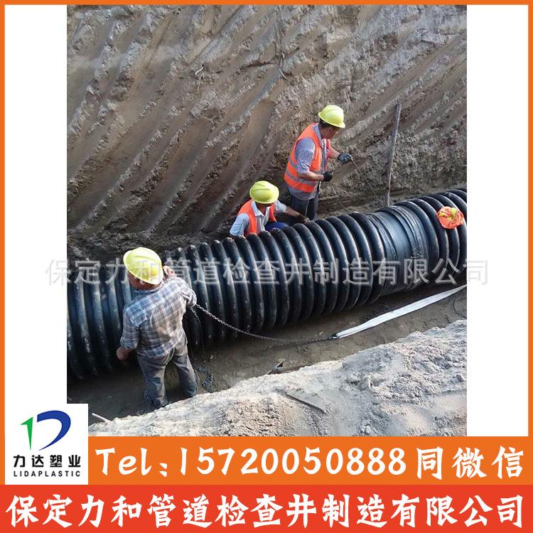 保定力和管道专业生产克拉管 聚乙烯缠绕结构壁管B型 100%全新料示例图15