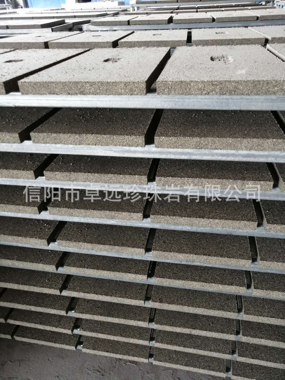 供应2/2.5/3/4/5/6公分墙体珍珠岩防火憎水A级水泥 珍珠岩保温板示例图8