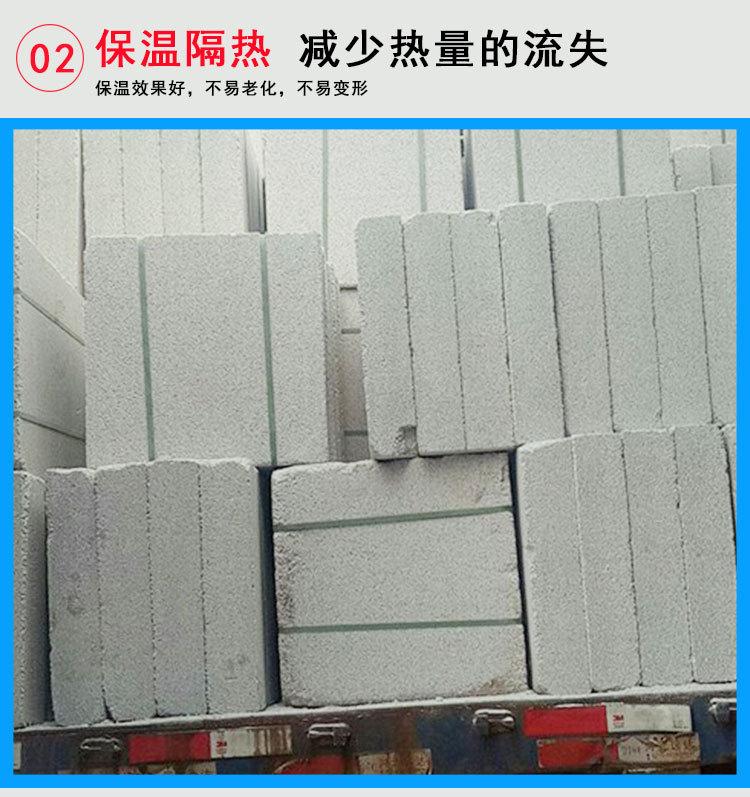 外墙珍珠板 珍珠岩保温板 防火珍珠岩板 屋面珍珠岩板 憎水珍珠岩示例图5