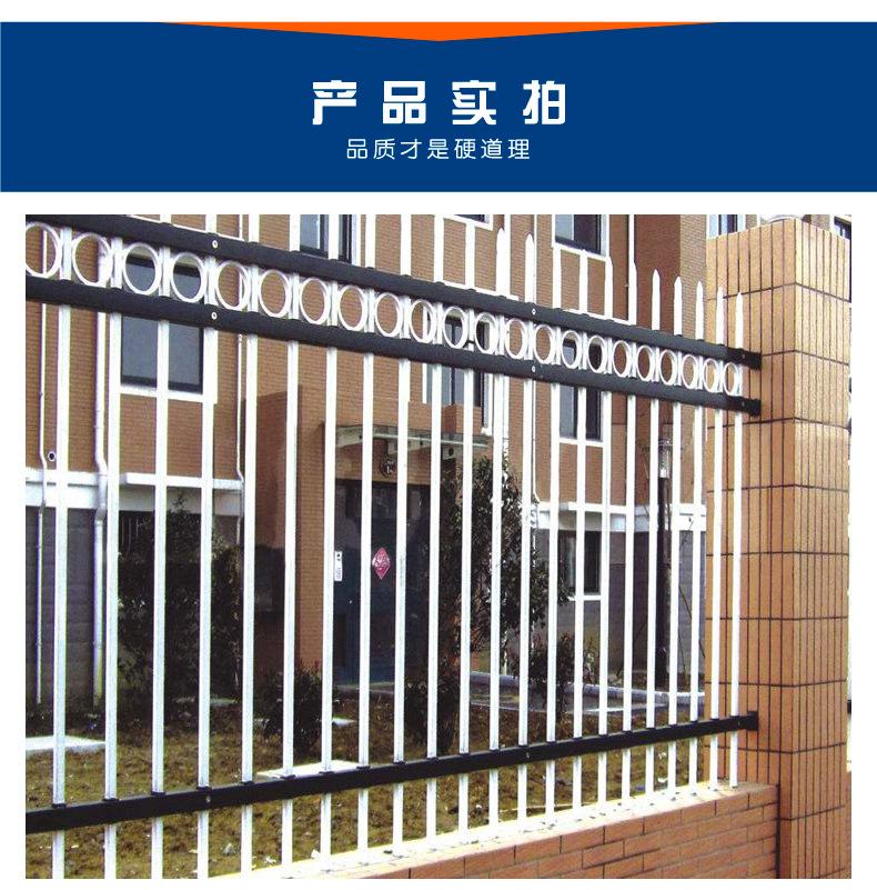 批发 别墅小区铁艺防爬围墙护栏 庭院新村园林工厂锌钢防护栏杆示例图15