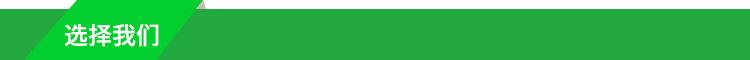 昆明基地自产自销四季开花迷你种苗迷你玫瑰花苗多季开花现货供应示例图17