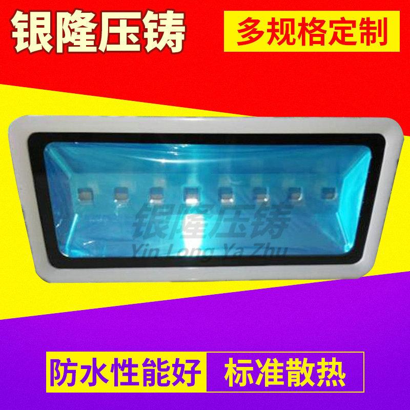 厂家直销 标准散热 LED 大功率足400W投光灯外壳  泛光灯外壳