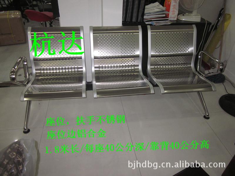 供应杭州优质不锈钢机场连排椅候诊候车区连排椅质保10年示例图1