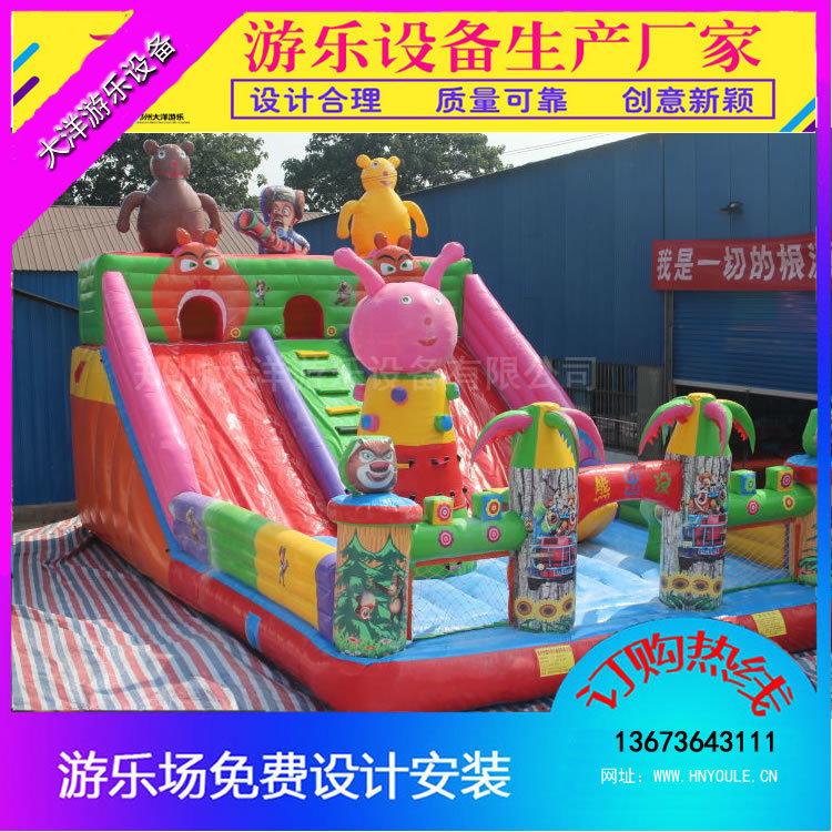 大洋游乐专业定制充气大滑梯儿童游乐设备 充气滑梯广场游乐项目示例图17