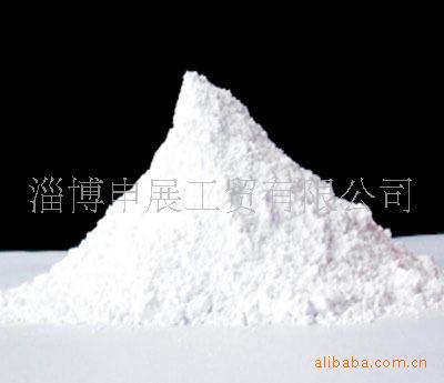 长期供应低价供应滑石粉示例图2