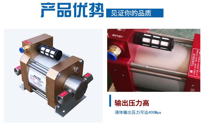 大量销售小型气液增压泵 工业气驱液体往复式增压泵 质优价廉示例图6