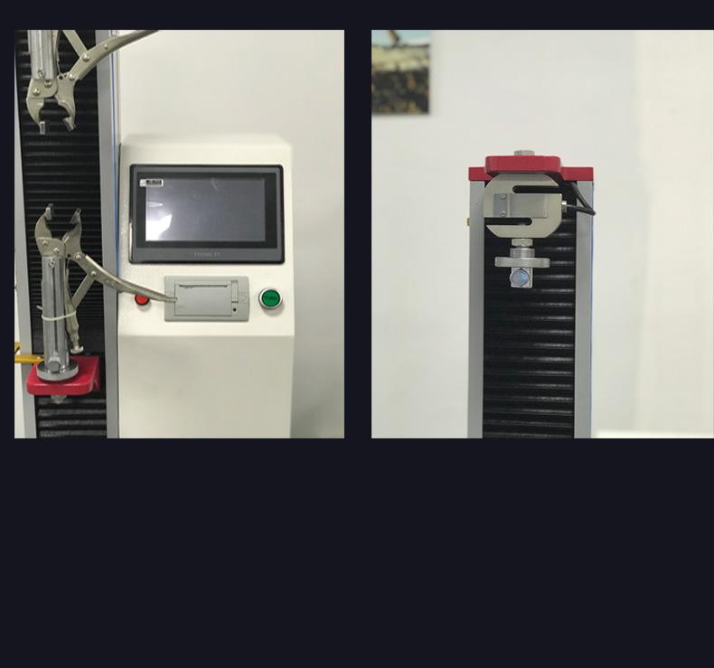 特价供应 纽扣拉力试验机 线材拉力试验机 液压拉力试验机示例图8