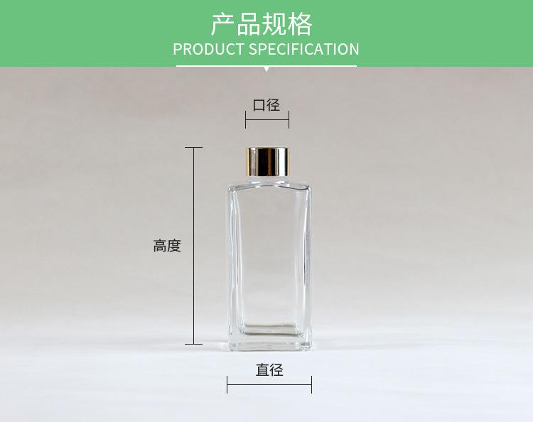 無火香薰家用瓶室內廁所散香器從小號到大號香薰玻璃長四方瓶示例圖3