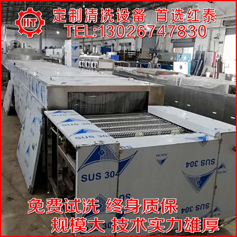 广东佛山南海厂家直销商用全自动超声波洗碗机,可按需定做示例图8