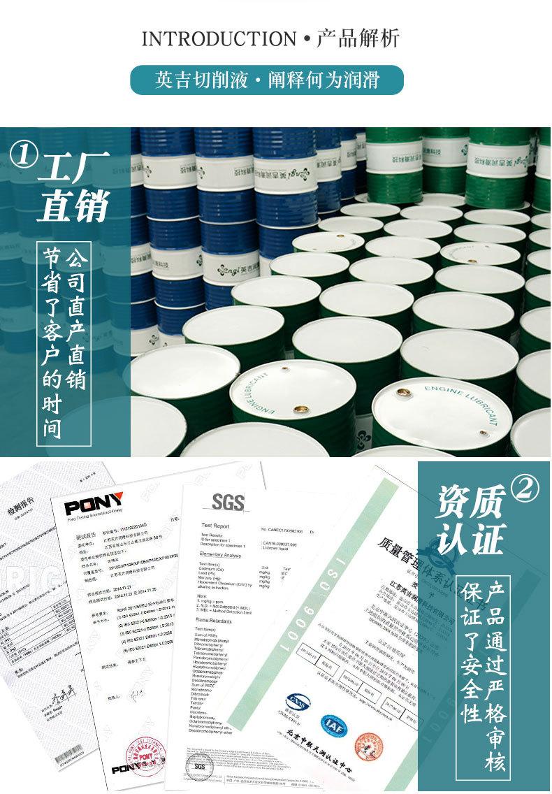 供应批发铜拉丝液英吉细拉拉丝油厂家直销环保型油铜包钢钢拉丝油示例图6