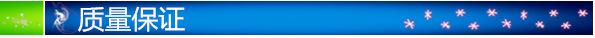 德国原装萨索正己醇供应 济南/南京/湖南/浙江现货供应  一桶起订示例图3