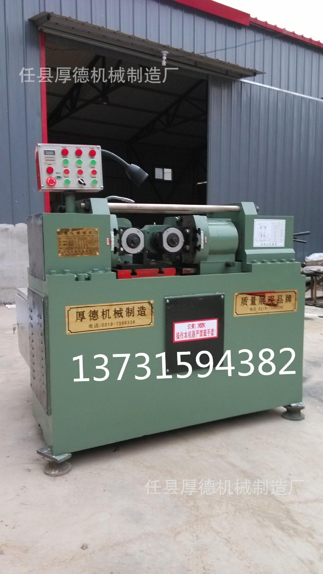 供應標準件加工設備|液壓滾絲機|機身鑄鐵滾絲機價格示例圖1