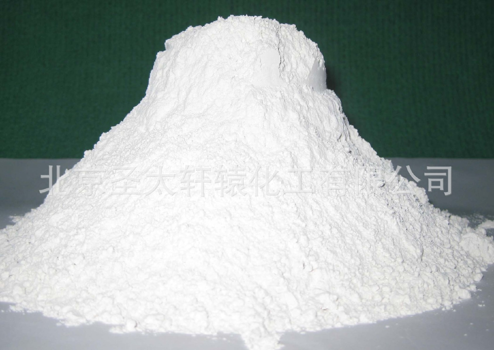 碳酸钠特价纯碱 海化食品级纯碱 高品质优质纯碱碳酸钠 纯碱价格示例图35