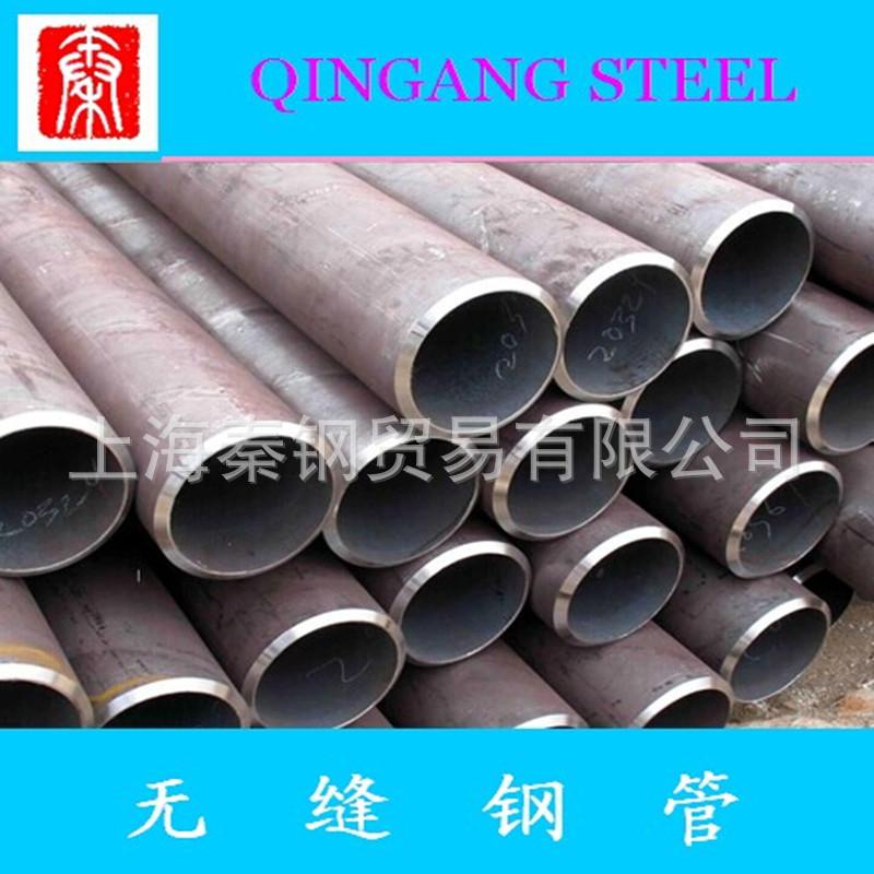 上海无缝钢管、20#热轧无缝管批发零售示例图3