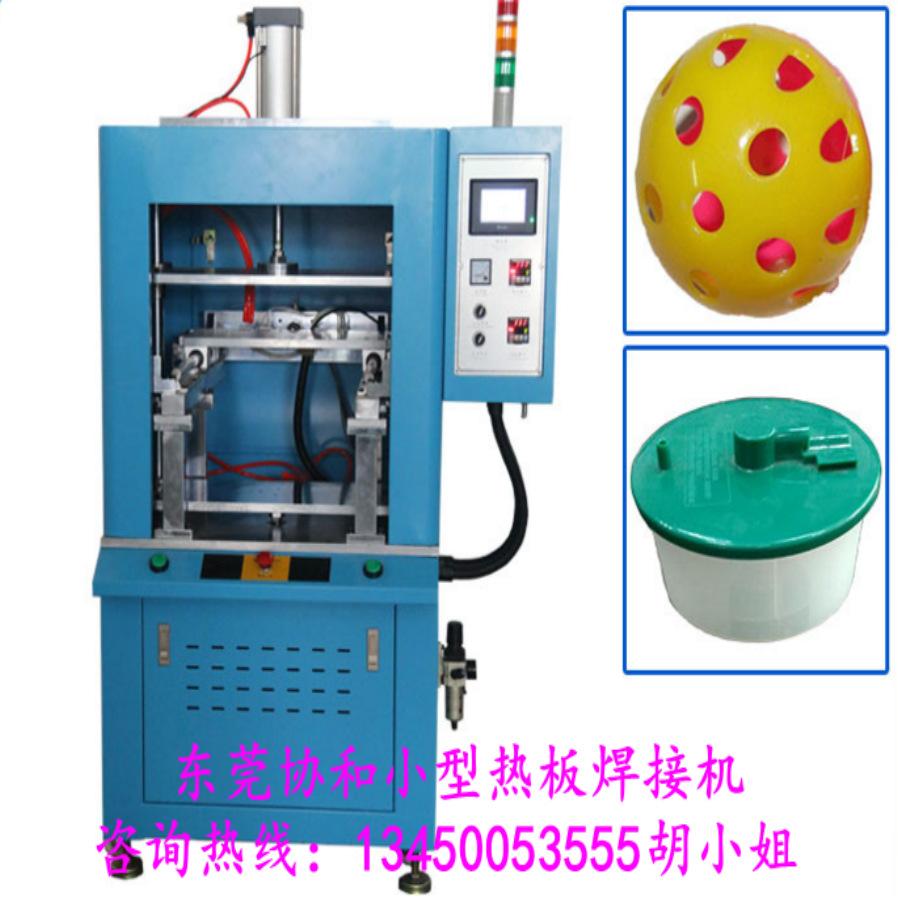 热板焊接机 根据产品定做 机械性能稳定并代客加工焊接汽车备胎低示例图12