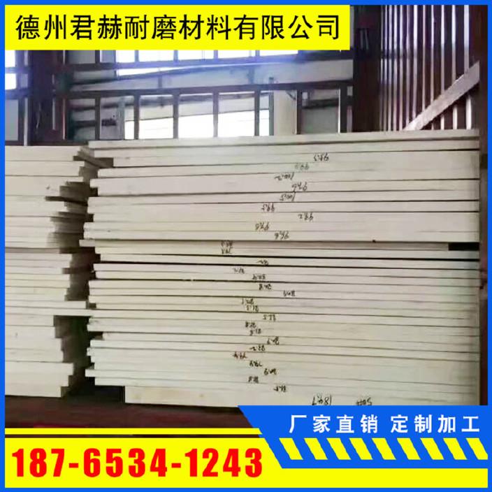 厂家直销MC浇铸白尼龙板 耐磨自润滑尼龙板 含油尼龙板示例图10