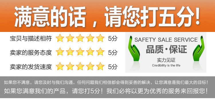 深圳广州生产厂家供应嘻哈舞台演出牛仔裤链条批发定做示例图11