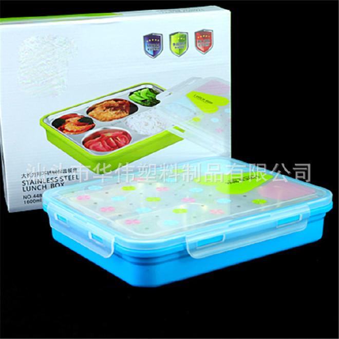 304不锈钢分格饭盒 长方形塑料饭盒密封保温饭盒 双层可拆分图片