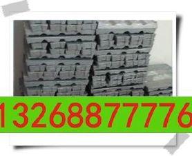 廢舊鋅廢鋅渣金屬回收公司 供應廢鋅專業回收廠家價格 量大從優