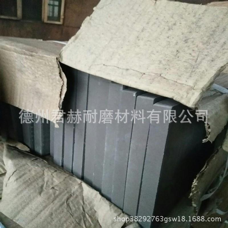 工业防护专用压延微晶板 煤矿热电厂耐磨铸石板 耐酸碱微晶板示例图15