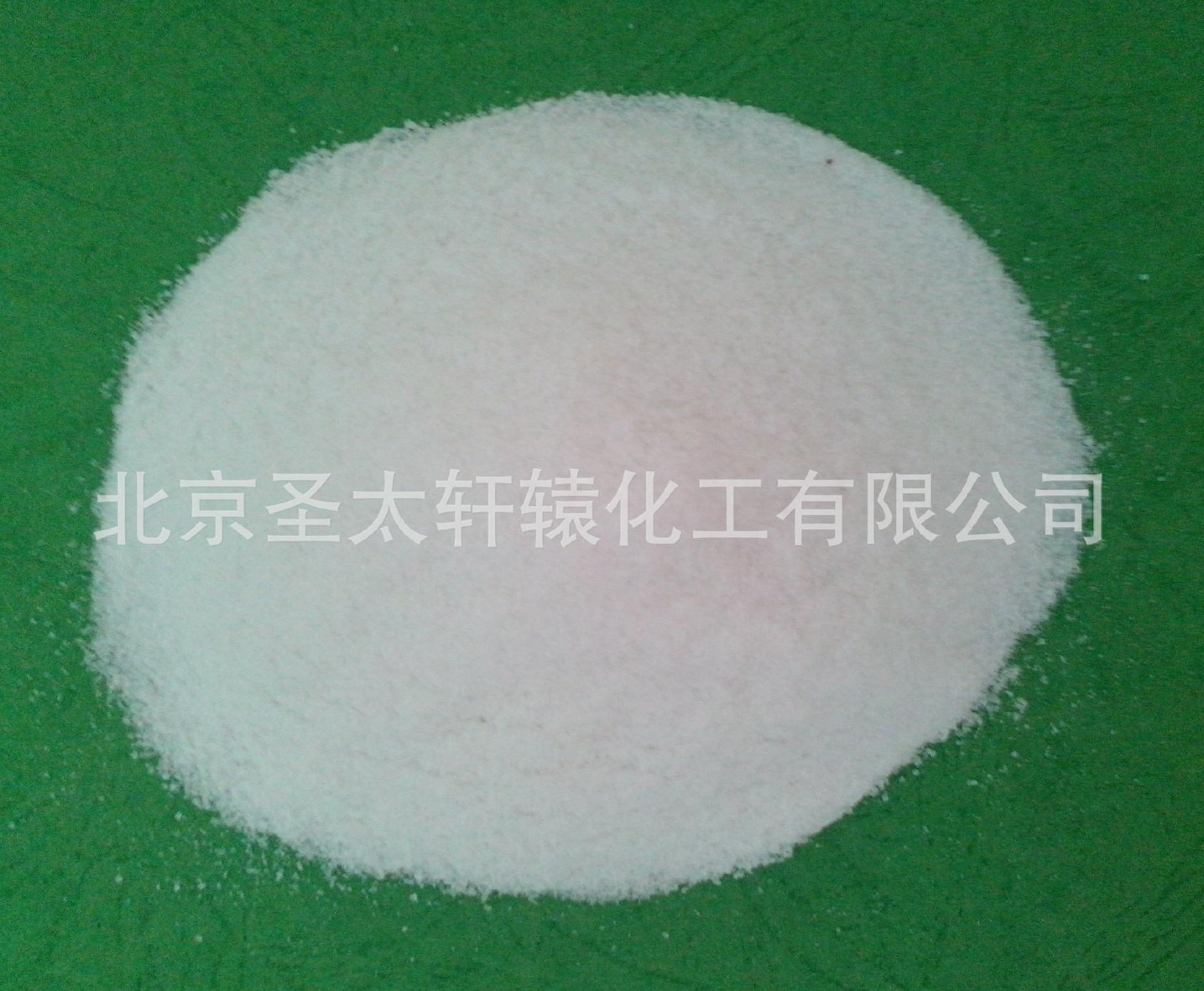 热卖直销 融雪剂 生产优质融雪剂示例图37