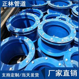 北京柔性防水套管-北京柔性防水套管厂家直销