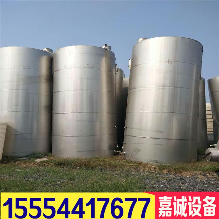 二手304不锈钢储罐 15立式储罐 卧式储罐多少钱示例图5