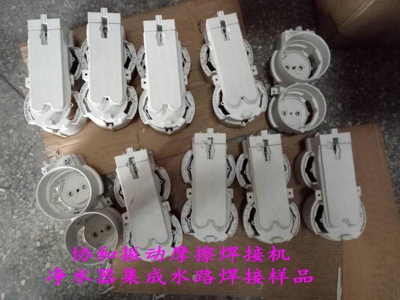 振动摩擦机焊接加工 各种塑胶防气密焊接协助模具设计示例图4