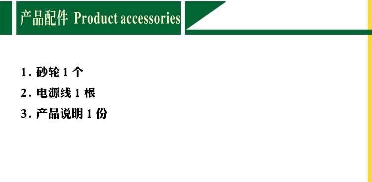 厂家直销GB/T1689AKRON橡胶耐磨试验机 鞋底磨耗检测仪器 耐磨机示例图7