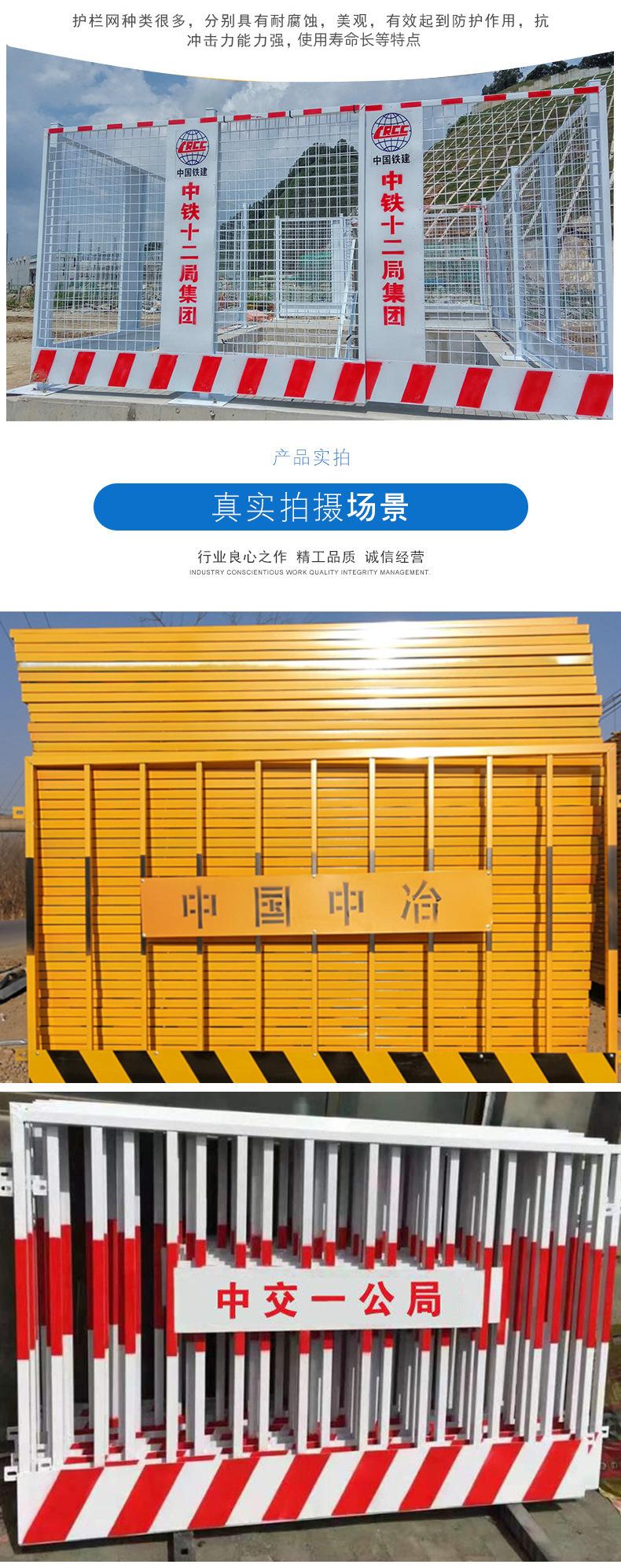 现货建筑工地泥浆池基坑护栏 施工临边安全防护黄黑基坑护栏示例图6
