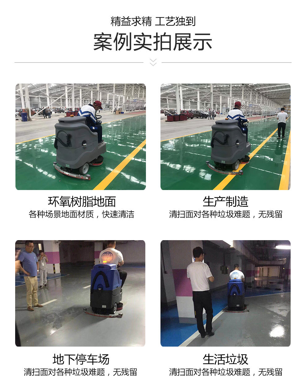 厂家直销物业小区车间用扫地机 加长型高容量续航强 驾驶式扫地车示例图9