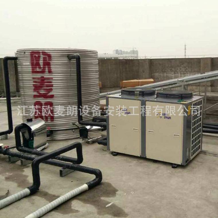 欧麦朗学校工地工厂公寓宿舍空气能热水器系统方案 空气能热泵工程报价示例图3