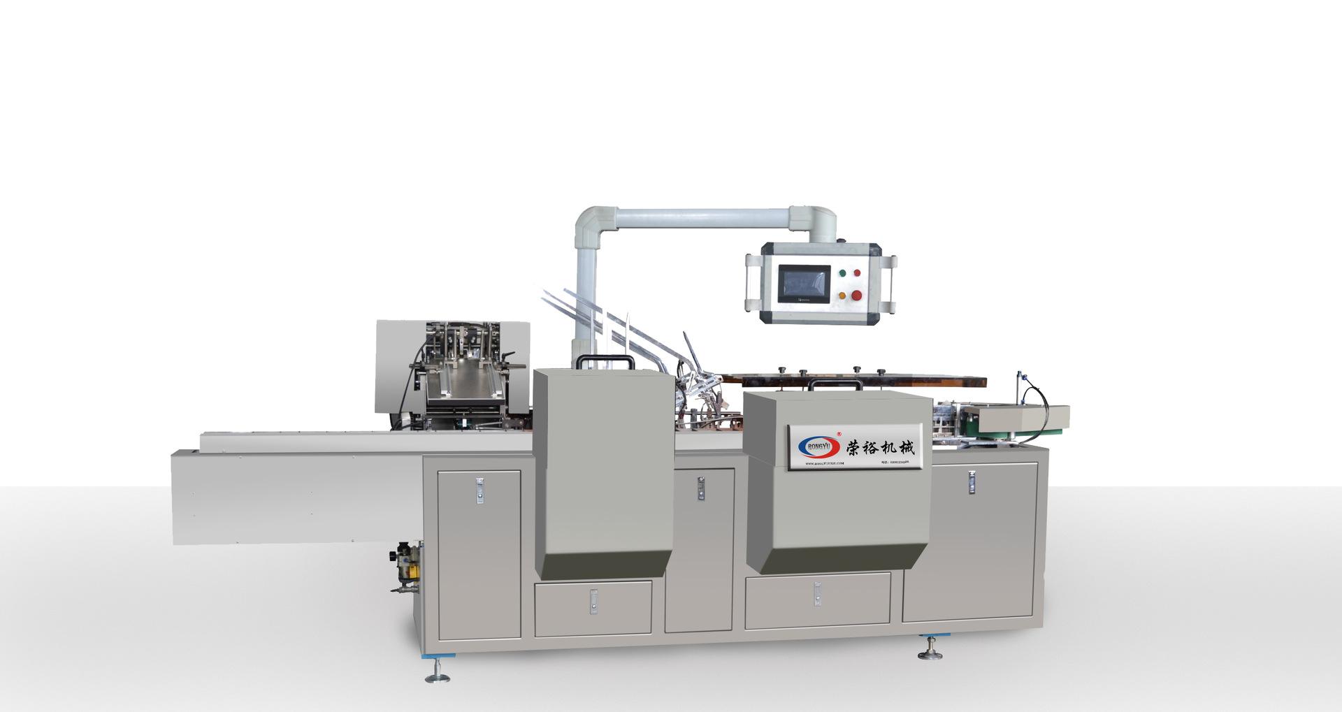 玩具装盒机|玩具自动包装机械|自动生产流水线示例图131