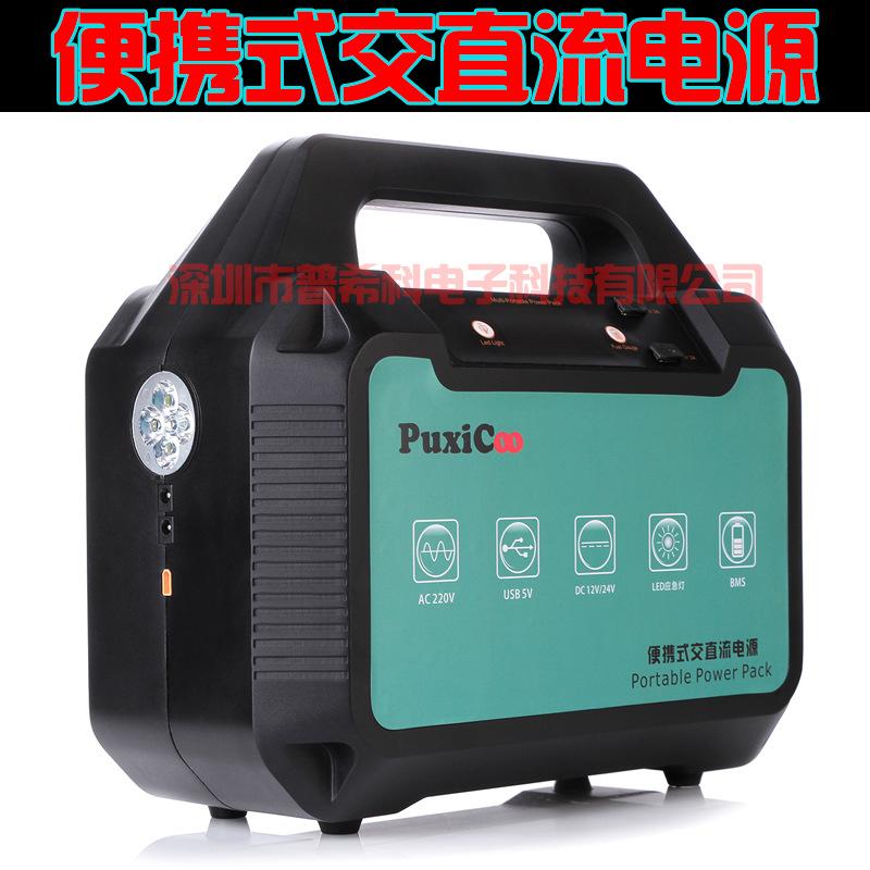 青岛厂家直销颗粒物粉尘大气采样器电源220V5V12V24V1000W