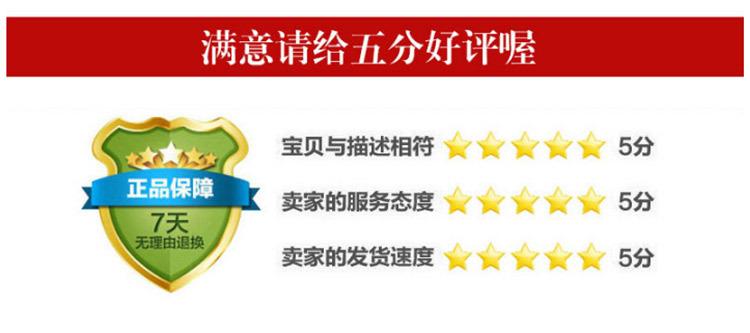 工厂直销环保LED油墨 PET塑料丝印油墨白色 UV紫外线光固化型油墨示例图16