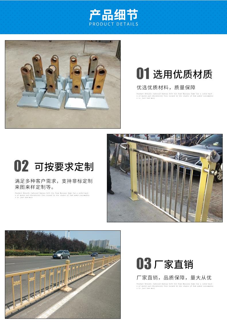 厂家直销景观护栏河道护栏高速护栏景观护栏加工 景观栏杆设计示例图5