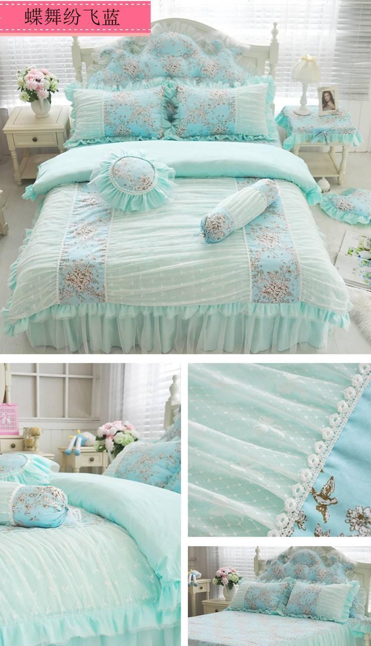 韩式全棉家纺蕾丝公主粉色梦幻三四件套韩版纯棉被套床裙婚庆家纺示例图19