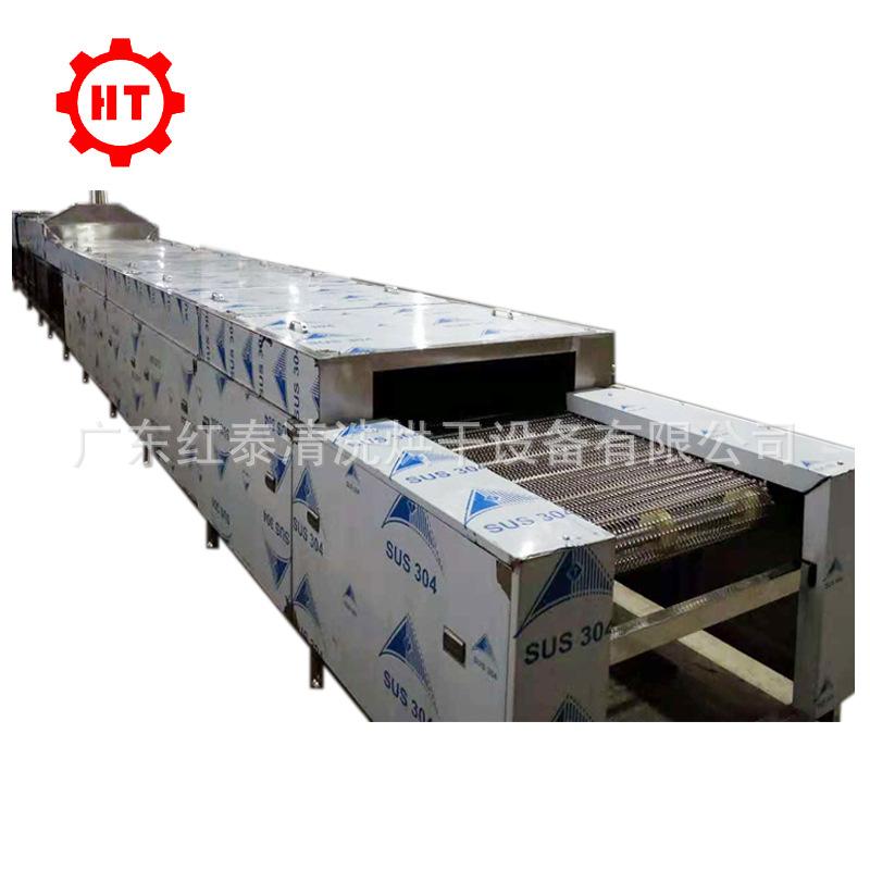 源头工厂工业多槽超声波清洗机批量生产销售示例图5