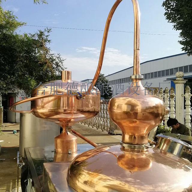 小型夏朗德蒸馏设备紫铜蒸馏