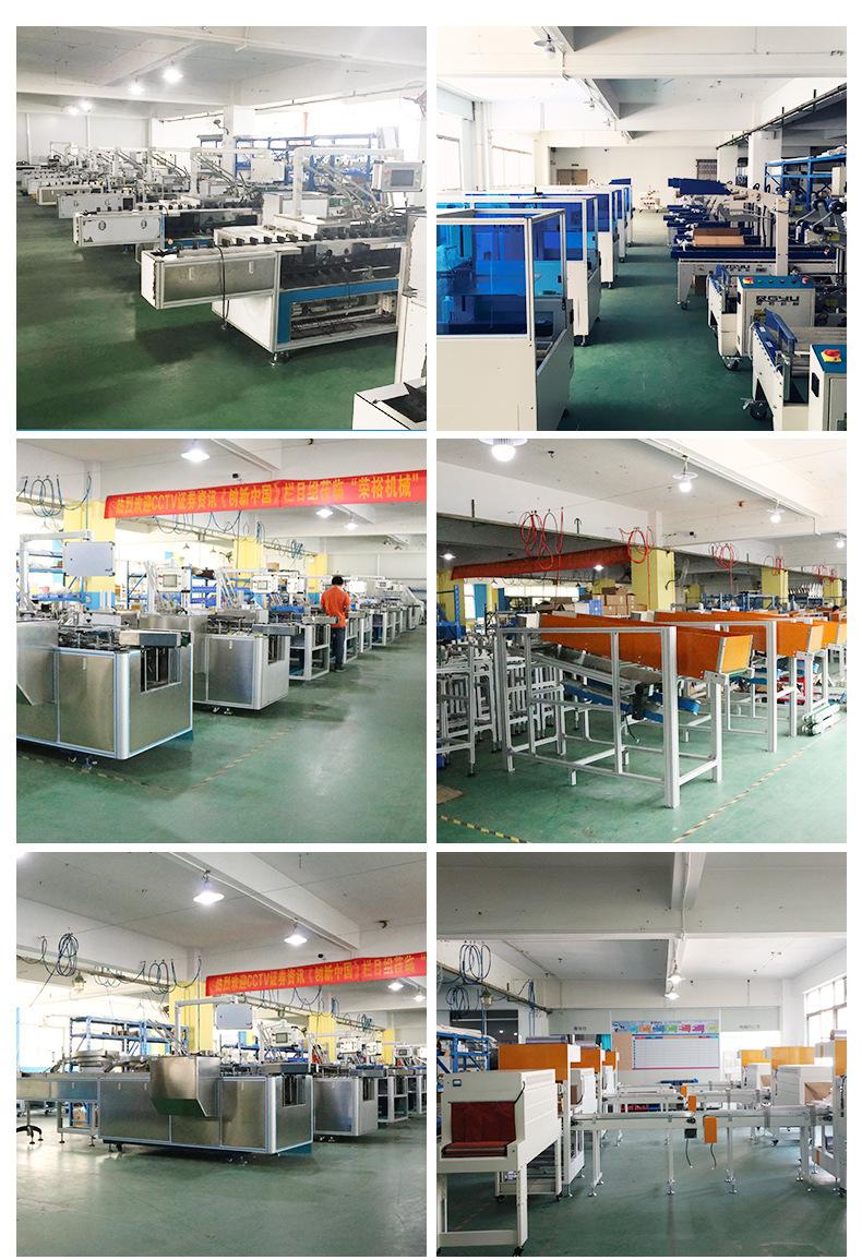 食品全自动装盒机 广州日用品自动包装设备 广州自动生产流水线示例图153